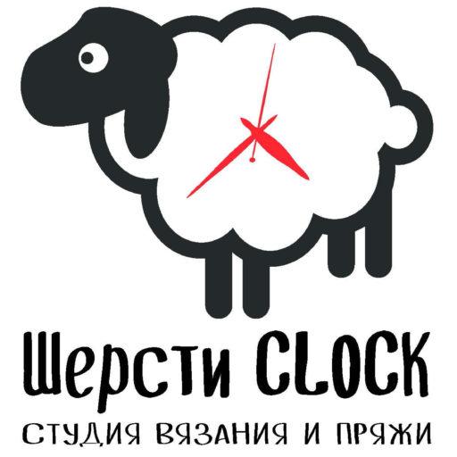 Шерсти Clock